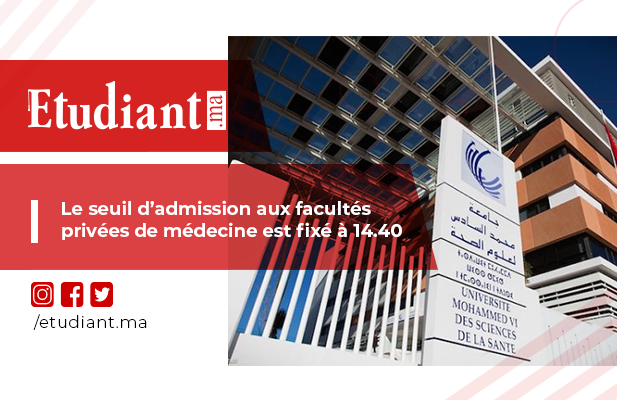 Large facultes medecine