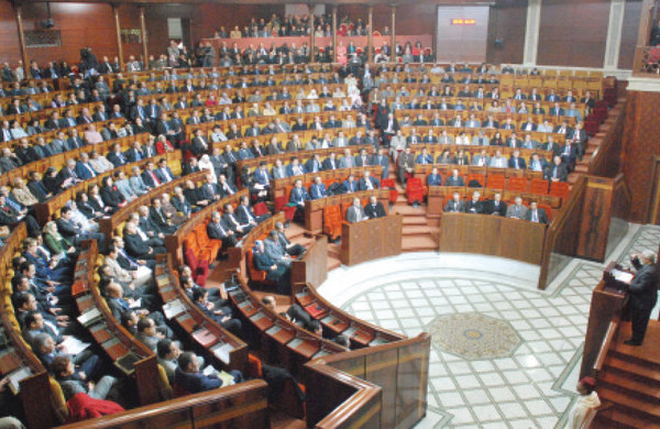 Large parlement marocain
