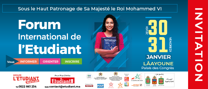 forum international de letudiant laayoune