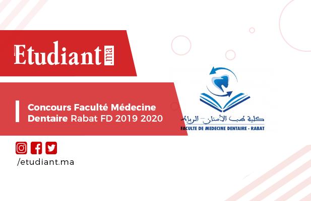 Concours Faculté Médecine Dentaire Rabat FD 2019 2020