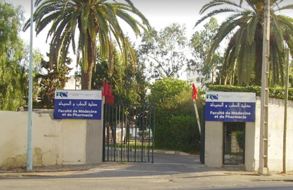 Concours d'accès à la Faculté de médecine de Casablanca